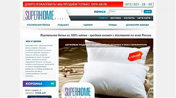 Superhomemarket